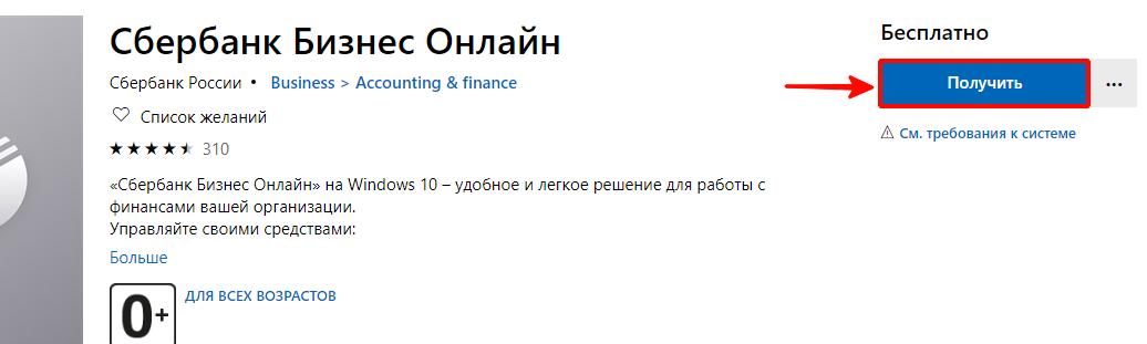 Банк скб пермь кредит